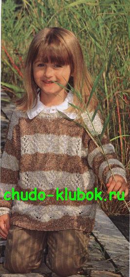 Пуловер с ажурными полосками 39
