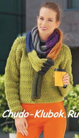 Ажурный жакет и разноцветный шарф