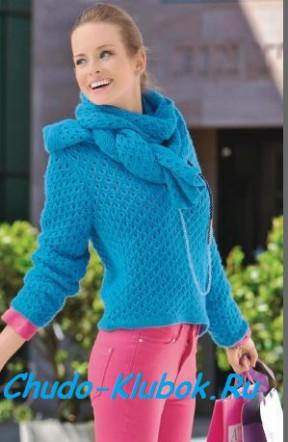 Бирюзовый пуловер и шарф