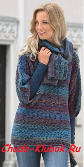 Меланжевый шарф и пуловер крючком