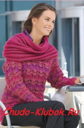 пуловер и шарф