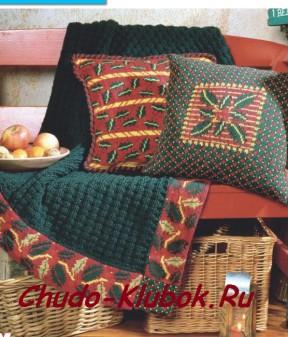 Покрывало с орнаментом и подушки