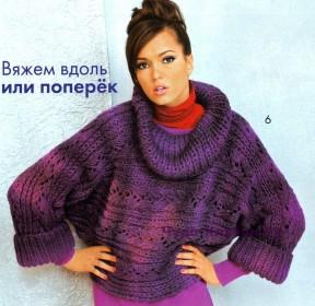 158 Лиловый пуловер
