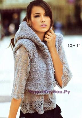 26 Пуловер+жилет