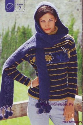 27 Пуловер и капюшон-шарф