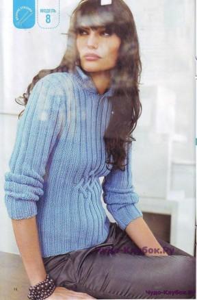 151 Голубой пуловер