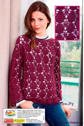 134 Универсальный пуловер