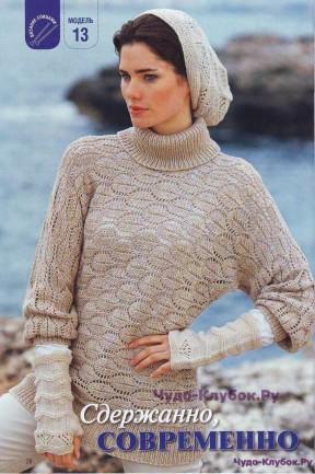 157 Пуловер, шапка и краги