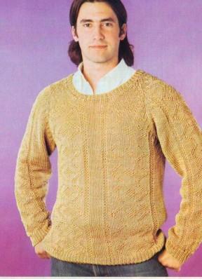 21 Бежевый пуловер
