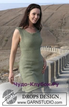 89 Зеленое платье