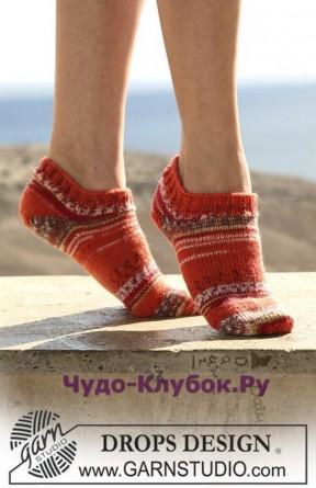 6 Короткие носки