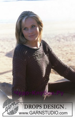170 Пуловер коричневый