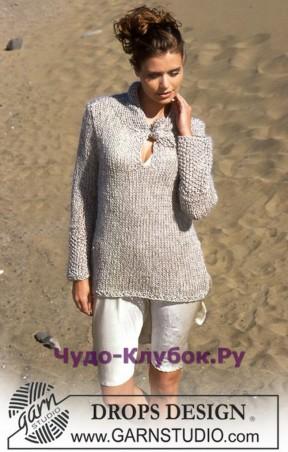 167 Серебристый пуловер