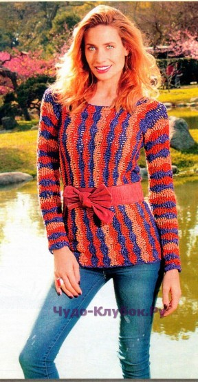 141 Яркий пуловер