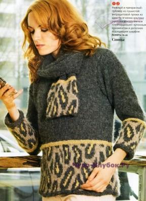 189 Пуловер и шарф