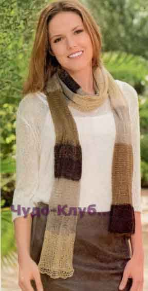 119 Пятицветный шарф