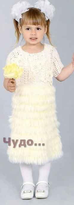 Платье молочного цвета 16