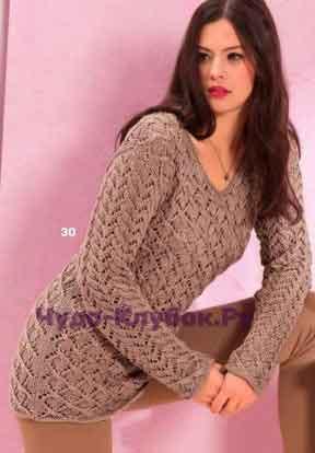 301 Пуловер с ажурными узорами