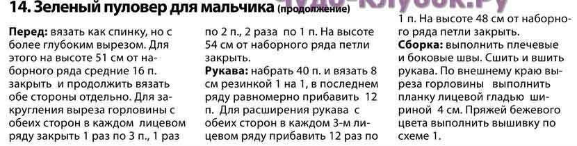 vaz_3_23