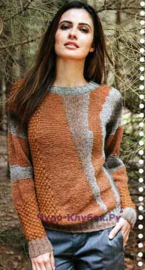 405 Пуловер, связанный поперек