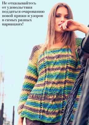 437 Меланжевый пуловер