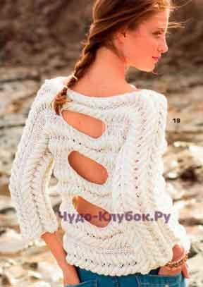 447 Пуловер с вырезами на спинке
