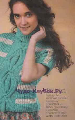402 Короткий пуловер в полоску