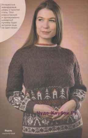 423 Пуловер с жаккардовым узором