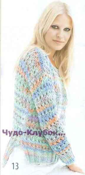 457 Ажурный пуловер