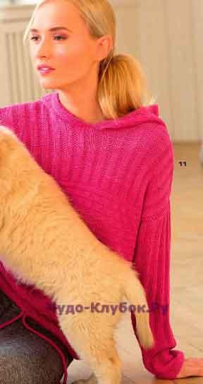 46 Розовый пуловер с капюшоном