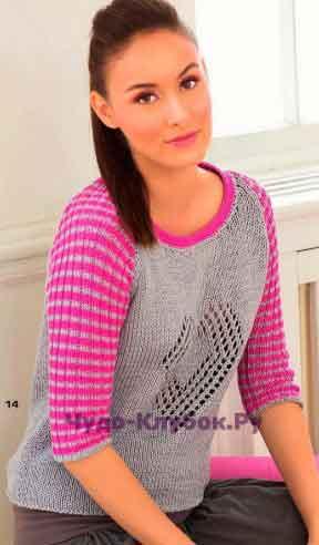 404 Пуловер с мотивом в виде сердечка