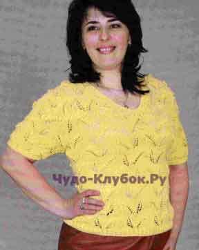 363 Пуловер желтого цвета