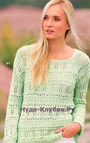 401 Пуловер мятного цвета