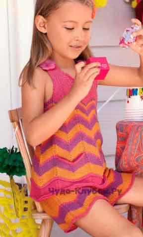 Топ и шорты для девочки с зигзагообразным узором 17