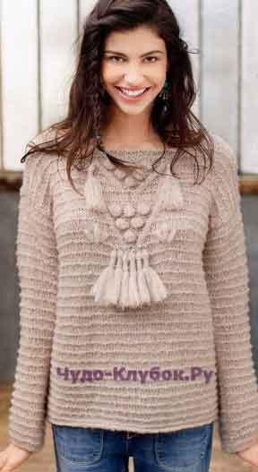 398 Пуловер с кисточками