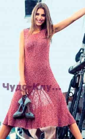 177 Платье