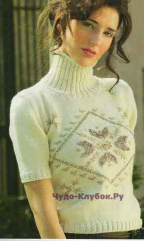 485 Пуловер с короткими рукавами