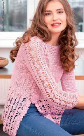 516 Пуловер с разрезом на баске