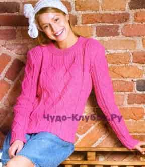 465 Малиновый пуловер