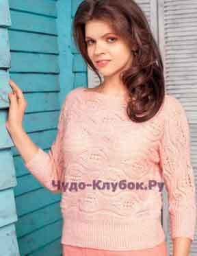 480 Ажурный розовый джемпер