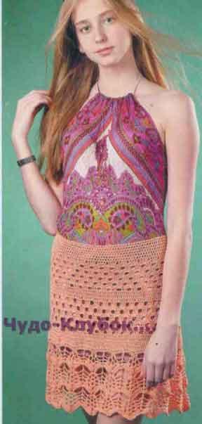 39 Персиковая юбка
