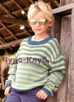 Полосатый пуловер 14