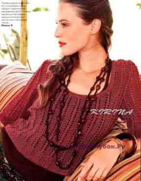 566 Пуловер насыщенного цвета