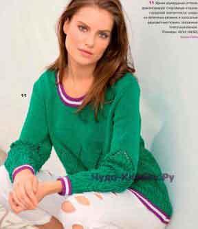 580 Пуловер с полосатыми планками