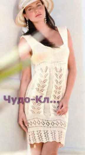 257 Кремовое платье с волнистой кромкой