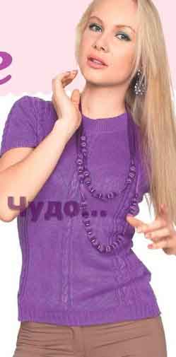 591 Фиолетовый пуловер