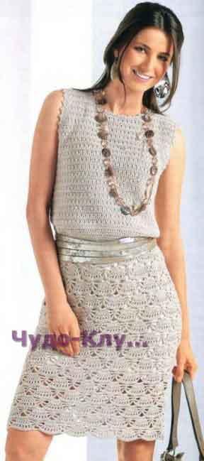 320 Платье с веерным узором
