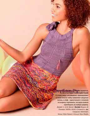 322 Разноцветное платье