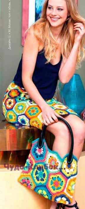 54 Разноцветные сумка и юбка