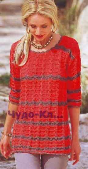 631 Пуловер в полоску